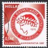 Greece SG2469 2007 Sports Clubs 54c good/fine used